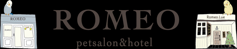 ROMEO petsalon&hotel